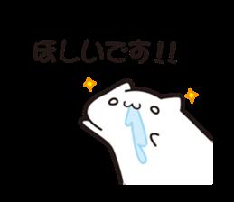 KETHUNECO sticker #1420968