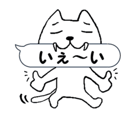 Message from a lazy cat sticker #1422130