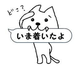 Message from a lazy cat sticker #1422131