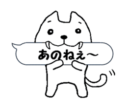 Message from a lazy cat sticker #1422134