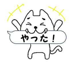 Message from a lazy cat sticker #1422135