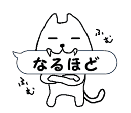 Message from a lazy cat sticker #1422144
