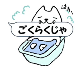 Message from a lazy cat sticker #1422149