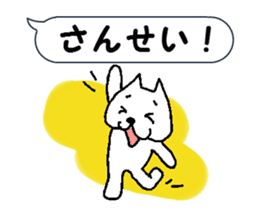 Message from a lazy cat sticker #1422152