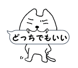 Message from a lazy cat sticker #1422155