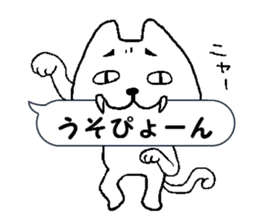 Message from a lazy cat sticker #1422161