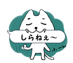Message from a lazy cat sticker #1422164