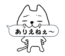 Message from a lazy cat sticker #1422165