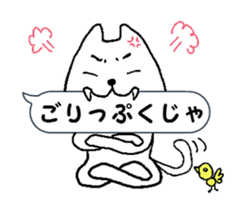 Message from a lazy cat sticker #1422166