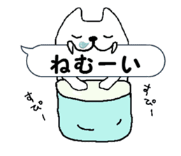 Message from a lazy cat sticker #1422167