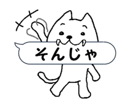 Message from a lazy cat sticker #1422169