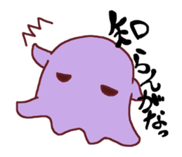 "Kawaii!!""MENDAKO"" sticker #1424139"