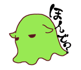 "Kawaii!!""MENDAKO"" sticker #1424140"