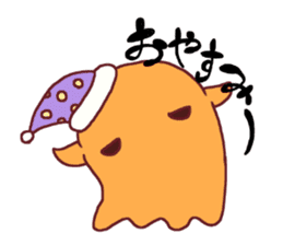 "Kawaii!!""MENDAKO"" sticker #1424141"
