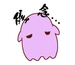 "Kawaii!!""MENDAKO"" sticker #1424144"