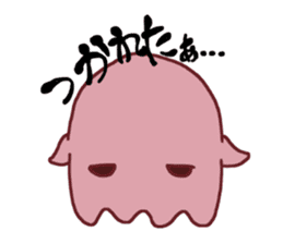 "Kawaii!!""MENDAKO"" sticker #1424155"