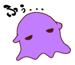 "Kawaii!!""MENDAKO"" sticker #1424157"