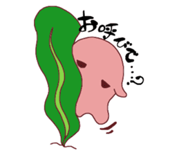 "Kawaii!!""MENDAKO"" sticker #1424159"