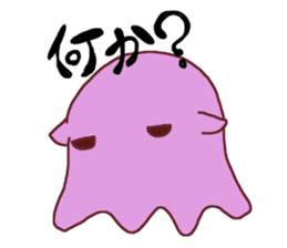 "Kawaii!!""MENDAKO"" sticker #1424162"