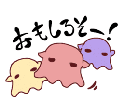 "Kawaii!!""MENDAKO"" sticker #1424176"