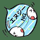 fukidasizuku sticker #1424381