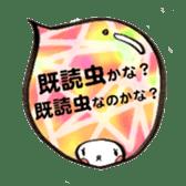 fukidasizuku sticker #1424385