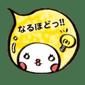 fukidasizuku sticker #1424387