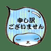 fukidasizuku sticker #1424388