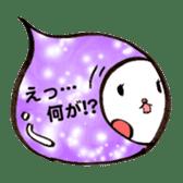 fukidasizuku sticker #1424389