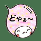 fukidasizuku sticker #1424397