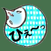 fukidasizuku sticker #1424399