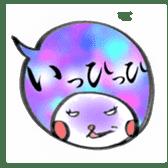 fukidasizuku sticker #1424401