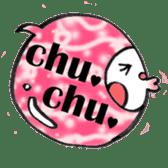 fukidasizuku sticker #1424404