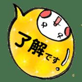 fukidasizuku sticker #1424405