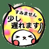 fukidasizuku sticker #1424406
