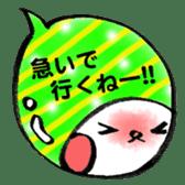fukidasizuku sticker #1424407