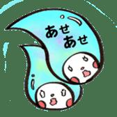 fukidasizuku sticker #1424410