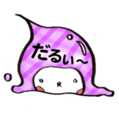 fukidasizuku sticker #1424412