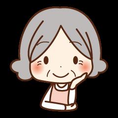 "My Grandmother ""Saki"""