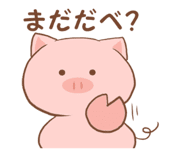 The name of the pig ~TONTA~ sticker #1424778