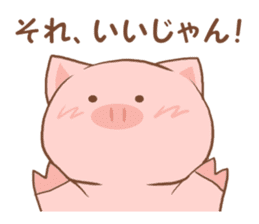 The name of the pig ~TONTA~ sticker #1424779