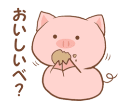 The name of the pig ~TONTA~ sticker #1424780