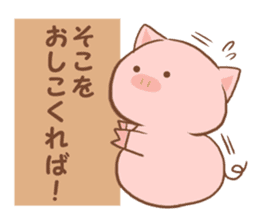 The name of the pig ~TONTA~ sticker #1424785