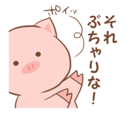 The name of the pig ~TONTA~ sticker #1424786