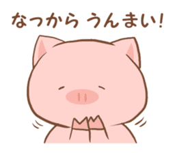 The name of the pig ~TONTA~ sticker #1424787
