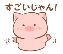 The name of the pig ~TONTA~ sticker #1424794