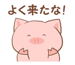 The name of the pig ~TONTA~ sticker #1424796