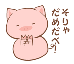 The name of the pig ~TONTA~ sticker #1424797