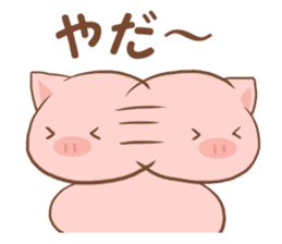 The name of the pig ~TONTA~ sticker #1424798