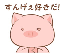 The name of the pig ~TONTA~ sticker #1424799
